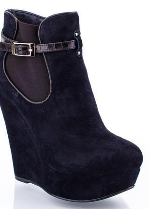 Дорогие ботинки бренда attizare!!