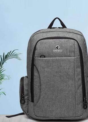 Водонепроницаемый рюкзак yeso графитовый серый