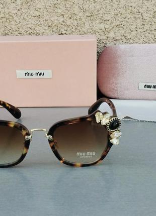 Miu miu очень стильные модные женские солнцезащитные очки с камнями коричневые тигровые2 фото