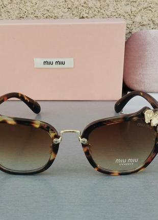 Miu miu очень стильные модные женские солнцезащитные очки с камнями коричневые тигровые3 фото