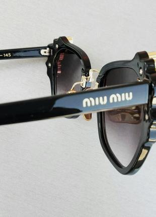 Miu miu очки женские солнцезащитные стильные и модные с камнями черные с градиентом7 фото