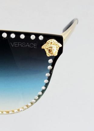 Versace очки женские солнцезащитные с камнями с сине голубым градиентом8 фото
