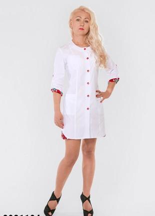 Халат медицинский, батист, р. 42-60; женская медицинская одежда, 8921104