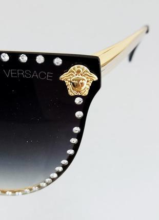 Versace очки женские солнцезащитные стильные черные с градиентом с камнями8 фото
