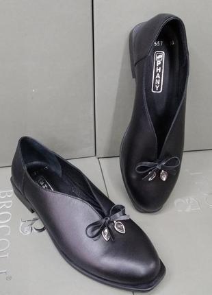 Коданые туфли балетки
