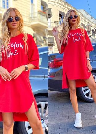 1642.    спортивное платье-футболка красное