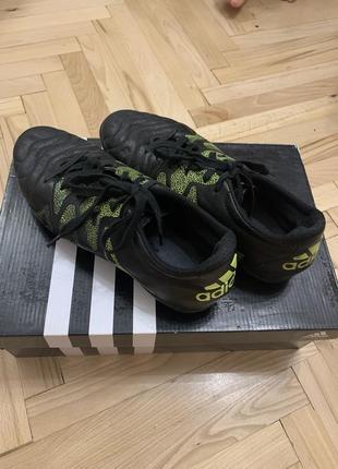 Копочки сороканіжки шкіра adidas