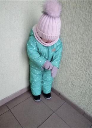 Комбинезон зима куртка и штаны 1-2года