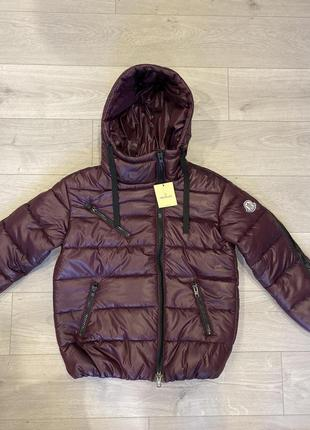 Куртка свободная зимняя оверсайз