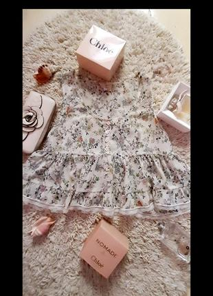 Скидка!!!блуза короткая романтичная