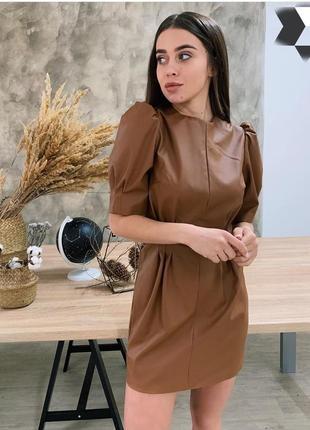 Трендовое  кожаное платье
