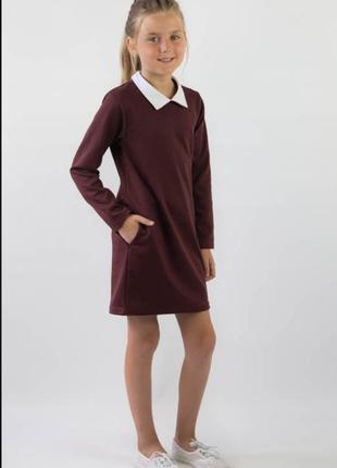 Школьное платье с воротничком