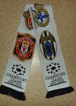 Винтажный футбольный шарф champions league 2002-2003