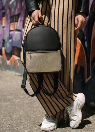 Черный с глиттером рюкзак  в школу