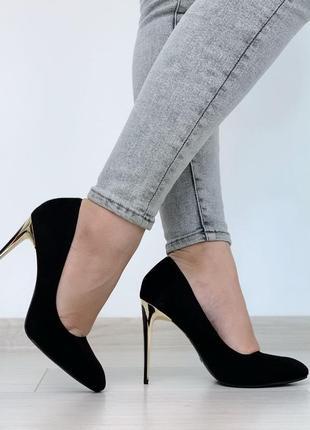 Замшевые туфли лодочки
