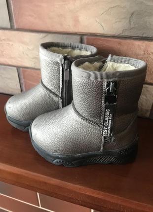 Угги уггі сапожки ботинки