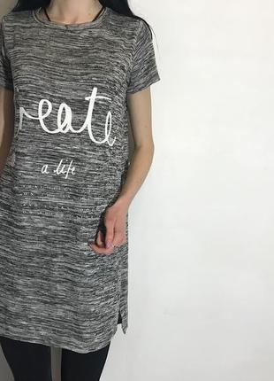 Женская удлиненная футболка туника river island