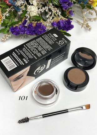 Помадка для бровей+тени+кисть la rosa color my brows №101 к.1134
