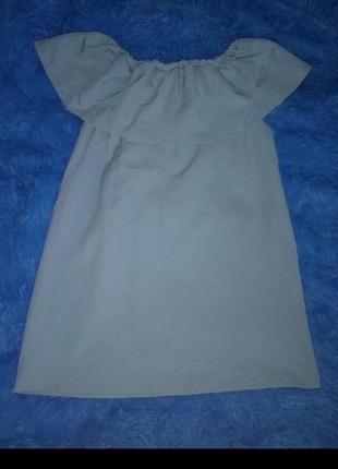 Платье с воланом сарафан
