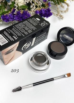 Помадка для бровей тени профессиональная кисть la rosa color my brows 203 к.1134