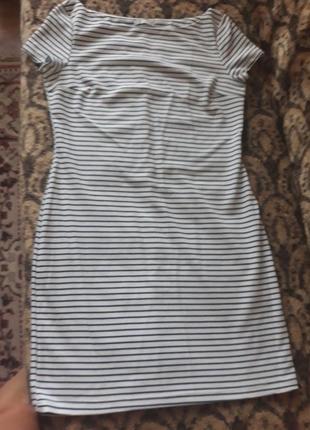 Класне літнє платтячко