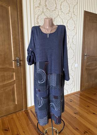 Итальянское платье 👗 бохо в принт с карманами