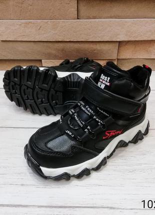 Ботинки демисезон на мальчика, черные