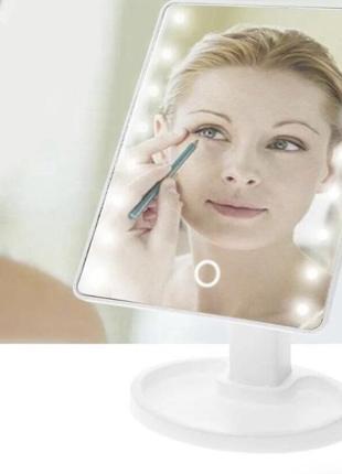 Настольное зеркало для макияжа mirror c led подсветкой 16 диодов