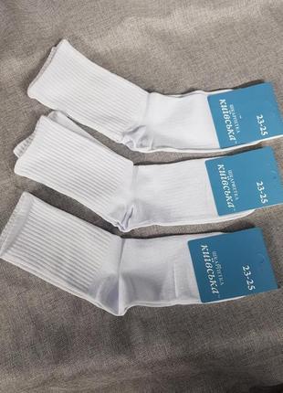 Носки высокие белые унисекс