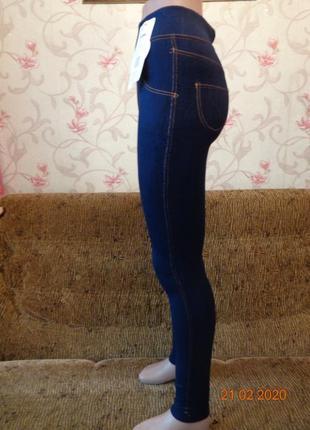 Лосины под джинс jujube синие и черные