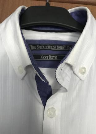 Рубашка белая next, 8лет