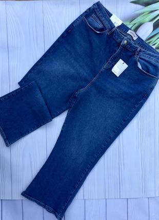 Актуальные укороченные джинсы new look большого размера с высокой посадкой