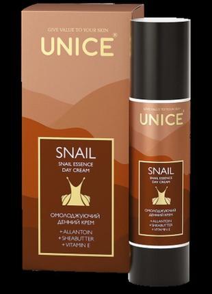 Омолаживающий дневной крем для лица юнайс snail essence от unice .