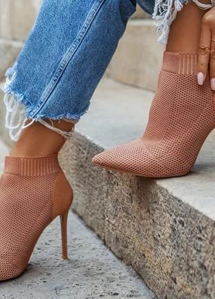 Шикарные ботиночки!!