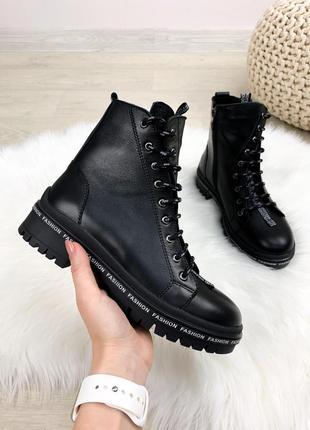 Кожаные ботинки на шнуровке осень зима