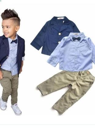 👍 набор костюм для мальчика 3-5 лет