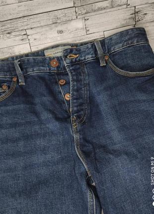 Демисезонные джинсы