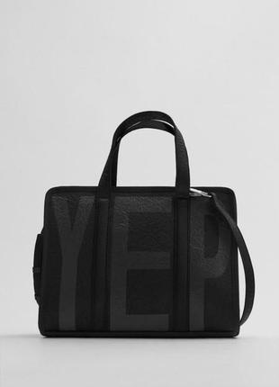 Дуже красива сумочка zara нова колекція