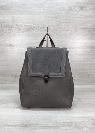 Сумка-рюкзак со вставкой из замши серого цвета серый