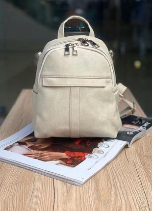 Женский рюкзак кремовый