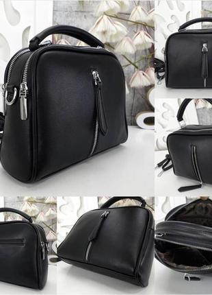 Женский клатч,сумочка на длинном ремешке,два отделения