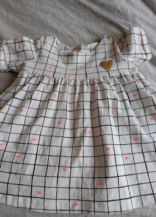 Нарядное базовое платье трикотажное платье