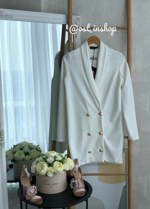 Шикарное белое платье пиджак