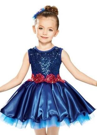 Балетный костюм платье revolution dance navy blue tutu mc синее 8-10 лет.