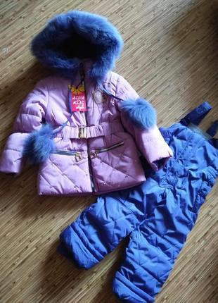 Шикарный зимний комбинезон костюм со стразами для девочки
