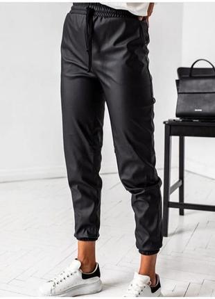 Шикарные штаны из экокожи