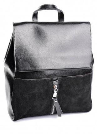 Модный городской рюкзак натуральная кожа