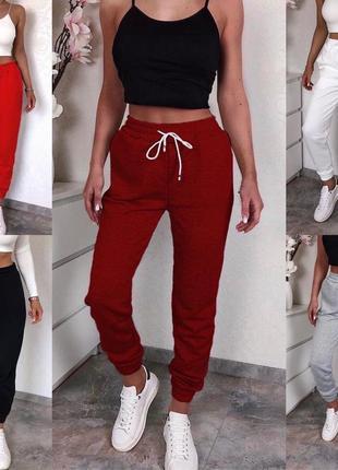 Спортивные штаны джоггеры высокая посадка на манжетах манжет резинка