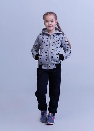 Утепленный спортивный костюм для девочки №1624