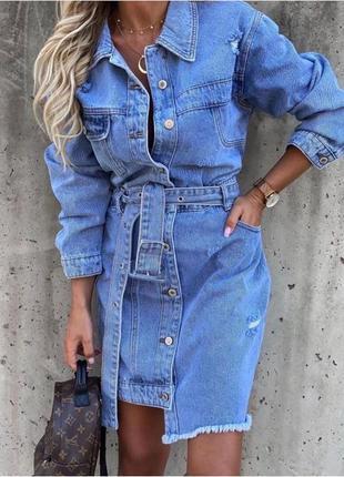 Отличное платье джинс  с рукавами на  поясе и с пуговицами | осень 2020
